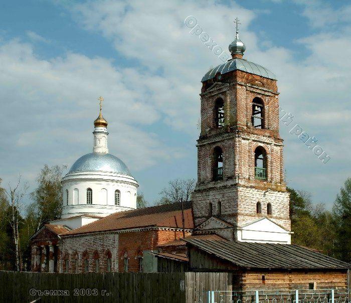 Знакомства ореховозуево и ореховозуевский район